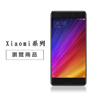 Xiaomi系列