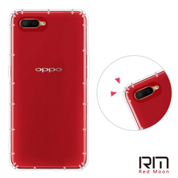 RM-OPPO-AX5s