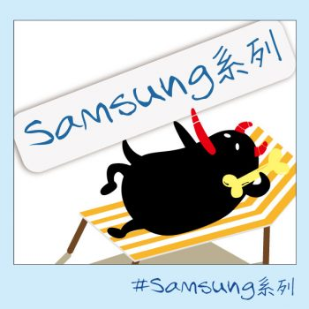 SAMSUNG系列