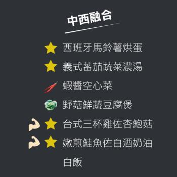 20180726菜單new-05