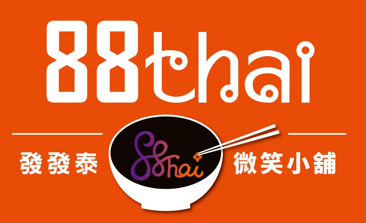 88thai發發泰-微笑小舖