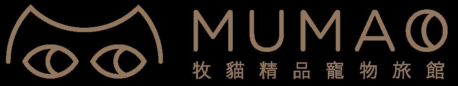 牧貓精品寵物旅館 Mumao Pet Hotel